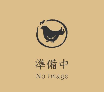 大山地鶏きのこ鍋コース又は大山地鶏きのこ鍋ハーフ&串コース